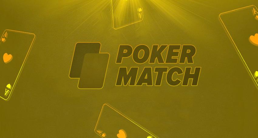 Обзор украинского покеррума: бонусы и акции, софт, игры и турниры, регистрация.