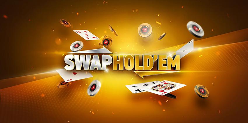 Возможность обмена карманных карт в новом игровом формате покеррума PokerStars.