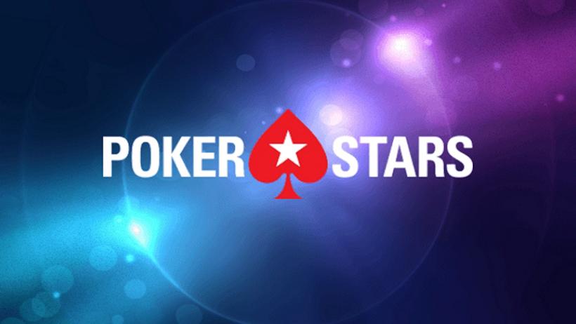 Pokerstars как играть